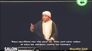 Mouslim said