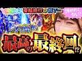 ゆき☆ドル vol.12