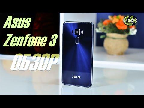 Asus Zenfone 3 | обзор | характеристики | отзывы | сравнение | цена | где купить?
