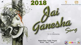 Jai Ganesha Song