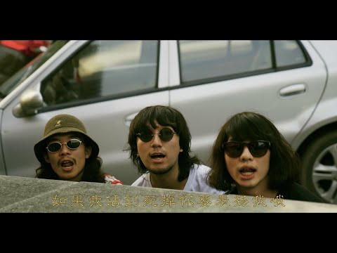 Helsinki Lambda Club − ロックンロール・プランクスター(Official Video)