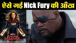 Captain Marvel: How did Nick Fury lost his eye ?: Know Here | FilmiBeat