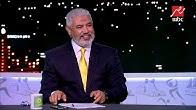 جمال عبد الحميد: رهان بلال كان خاسر أمام قدرات مصطفي محمد