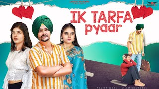 Ik Tarfa Pyaar • A Painfull Lovestory • Jaggie Tv