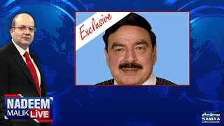 Sheikh Rasheed Exclusive | Nadeem Malik Live | SAMAA TV | 06 June 2018
