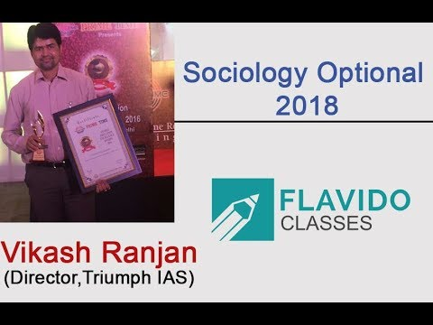 Vikash Ranjan Sir- Sociology (Orientation) 25 Jun 2017