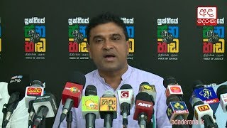 Constitution regained its rightful supremacy - Nalin Bandara