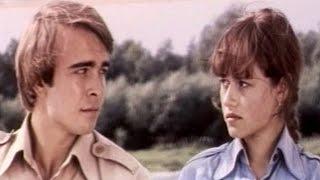 Цветы луговые (1980)