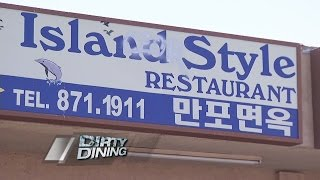 Dirty Dining: Island Style near Sahara and Valley View