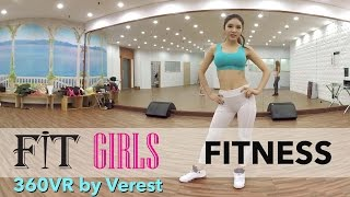 [360 VR] 핏걸스(fit girls) 피트니스(fitness) 댄스1(Fitness Clothes)