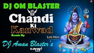 4 23 MB] Download Lagu Frooti Bhole Mix Dj Aman Om Blaster