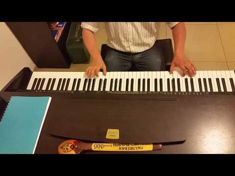 Вместе весело шагать по просторам (раз дощечка, два дощечка будет лесенка) - пианино кавер