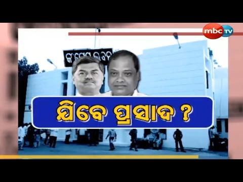 Views Tonight: Jibe Prasad - Anticipated Resignation by PCC President Prasad Harichandan   Debate