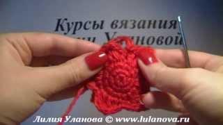 Звезда - вязание крючком