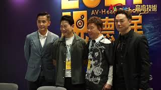 【音響技術】2021 AV show 高級視聽展-8月7日歌星簽名會:音樂永續