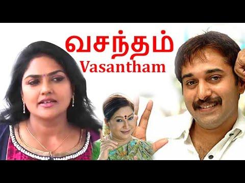 vasantham   rahman tamil full movie   வசந்தம்   tamil full movie