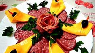 Украшения из сыра и ветчины! Украшение тарелки! Decoration of cheese and ham!