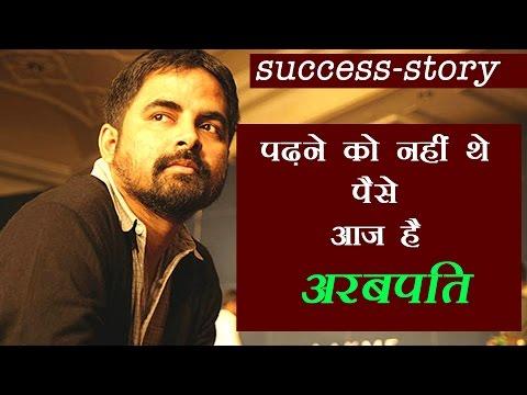 Know The Success Story Of Fashion Designer Sabyasachi Mukherjee उध र स बन 100 कर ड Youtube
