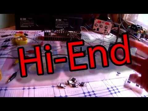 Как сделать Hi-End усилитель за 7 минут?