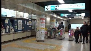 東京メトロ日比谷線八丁堀駅の改札の風景