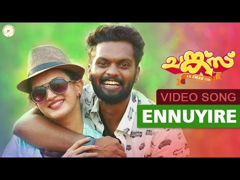 Chunkzz Official Video Song | Ennuyire |...