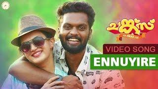 Chunkzz Official Video Song   Ennuyire   Gopi Sundar   Omar Lulu   Honey Rose