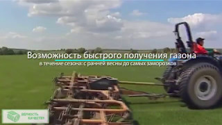 видео от ООО