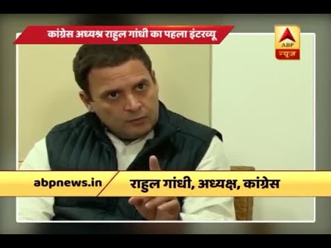 Rahul Gandhi claims  victory in Gujarat in his first interview after becoming congress pre
