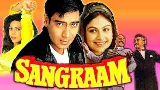 Sangram (1993) Full Hindi Movie | Ajay Devgan, Ayesha Jhulka, Karishma Kapoor, Amrish Puri