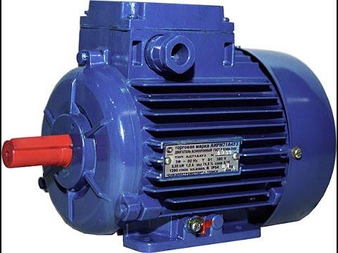 Как подключить двигатель 380 вольт