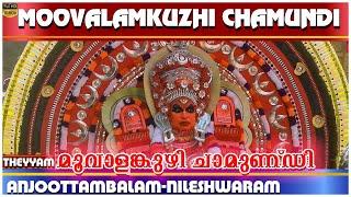 Chamundi Theyyam Kannur Amazing HD Video