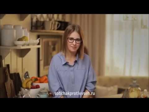 Актер Дмитрий Быковский о  Ксении Собчак