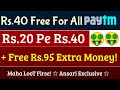 (BiG LooT) Rs.20 Pe Rs.40 Paytm Cash !! Plus free Rs.95 Extra Cash !!