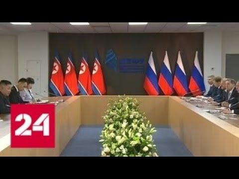 Путин и Ким
