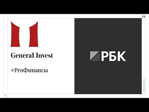 Эфир PROФинансы РБК ТВ с Денисом Горевым