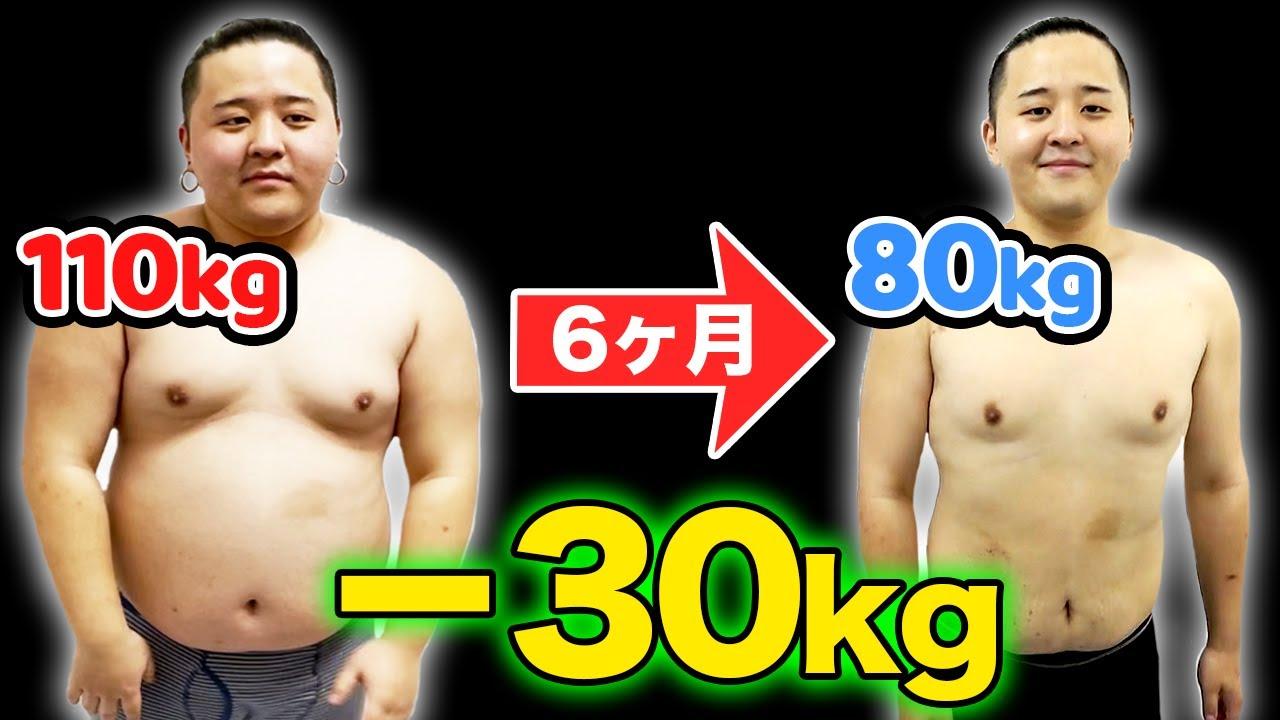 マジで痩せる魔法の注射をデブに打ったら痩せすぎたwww【ダイエット】