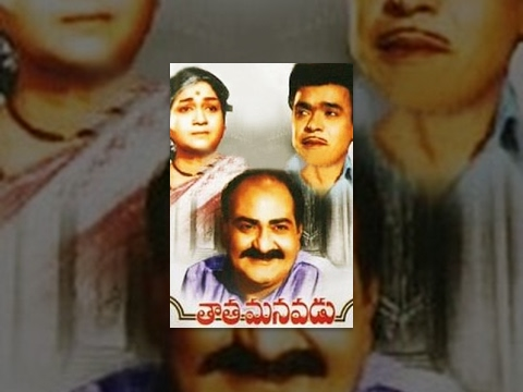 Download kutumbam movie songs free telugu old mp3 manchi