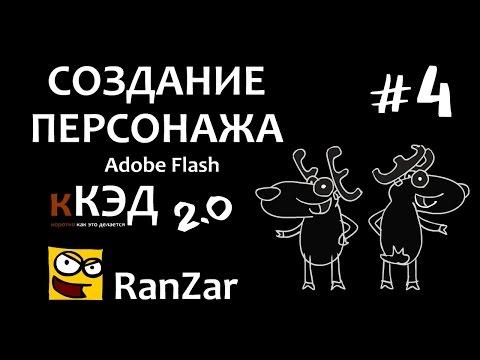 АудиоМАСТЕР - удобный аудиоредактор на русском, программа