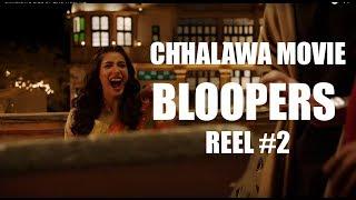 Chhalawa BLOOPERS Reel #2