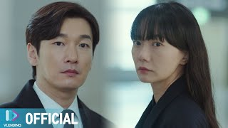 [MV] 선우정아 - Crisis [비밀의 숲2 OST…