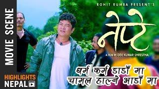 Dharma Karma Danda Ma - New Nepali Movie NEPTE Scene 2019   Dayahang Rai, Rohit Rumba, Buddhi Tamang