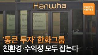 [매일경제TV 뉴스] …