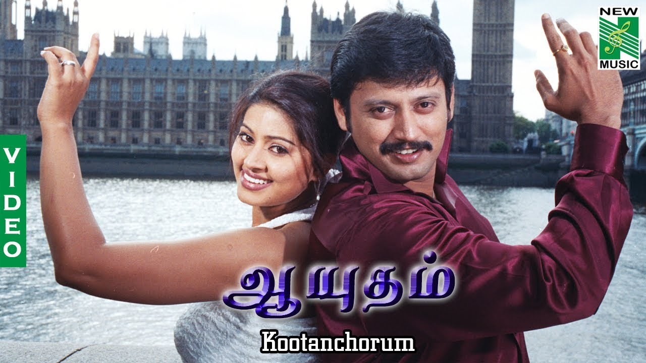 Aayudham HD (2005) Movie Watch Online