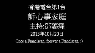 Carrie Lam & SFCC-Part 2-林鄭月娥話