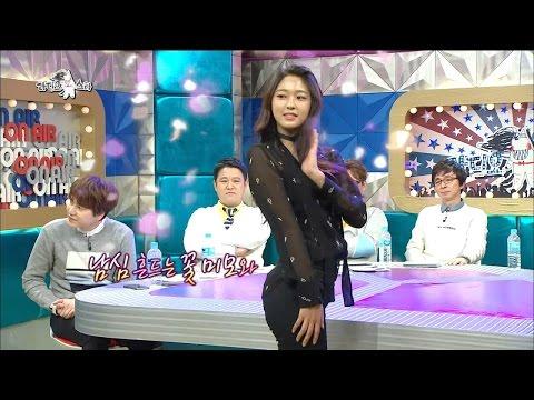 【TVPP】Seol Hyun(AOA) –  Sexy Dance , 설현(AOA) - 설쿵주의! 우아한 섹시 댄스 @Radio Star