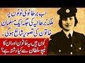 Noor Inayat Khan / A Muslim Spy Princess. Hindi & Urdu
