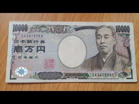 Searching Japanese Yen For Any Good Serial Numbers And Errors