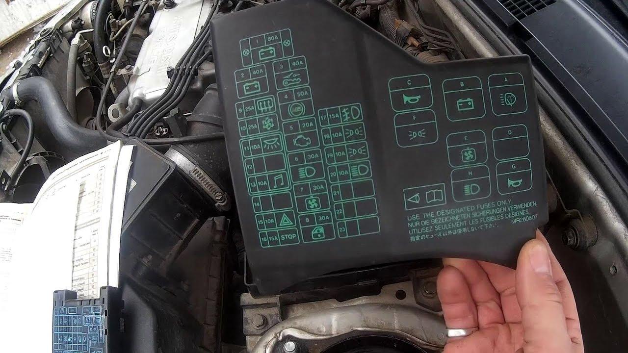 митсубиси каризма 1.6 инжектор 2003г не заводится