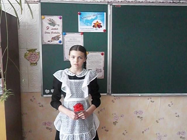 Изображение предпросмотра прочтения – АлинаЗимина читает произведение «Мать» М.В.Михалкова