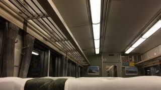 【あと3ヶ月で運用終了】 185系(湘南ライナー)車内・車窓動画